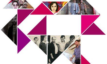 V Muestra del Audiovisual Andaluz en Jaén